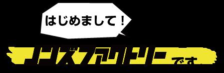 concept-banner1